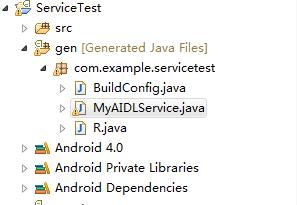 MyAidlService.png